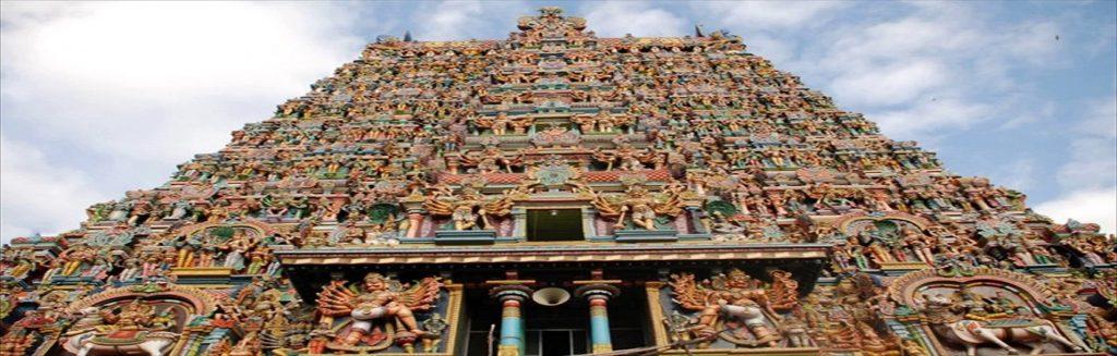 Adi Kumbeshwarar Temple