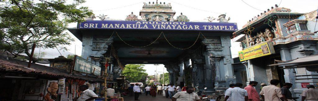 Manakkula Vinayagar Temple