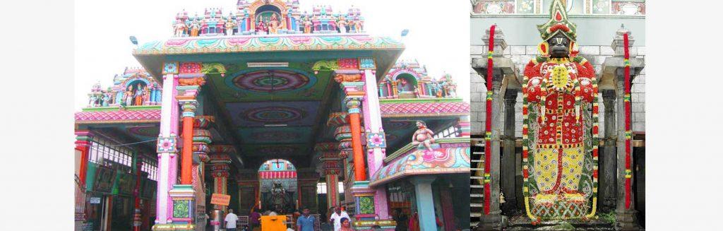 Namakkal Anjeneyrar Temple