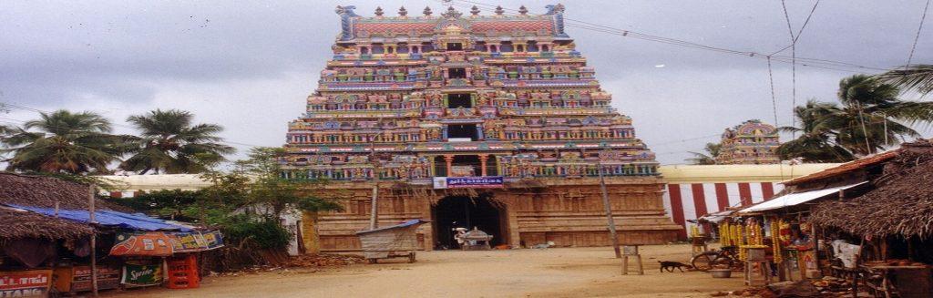 Pateeswaram Temple