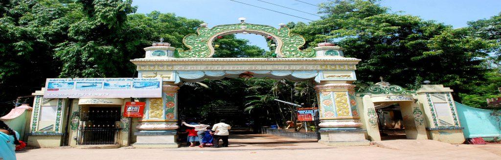 Siva Ganga Park
