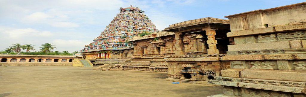 Thirubhuvanam
