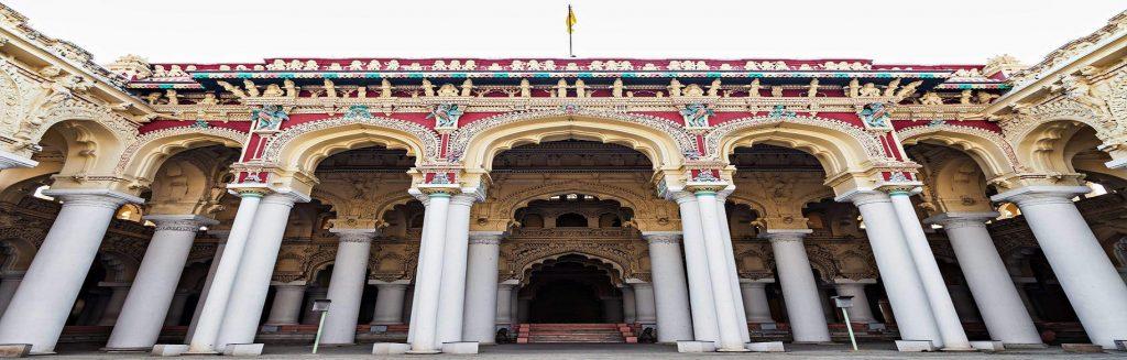 Thirumalai Naicker Mahal