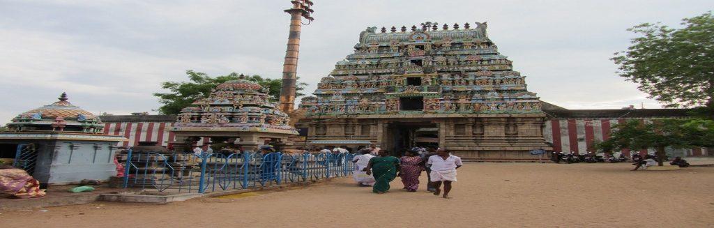 Thirunageshwaram Temple