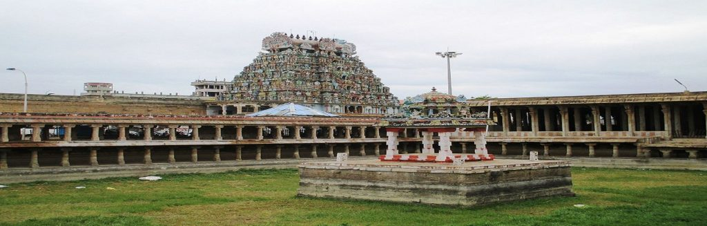 Thiruvanaikoil
