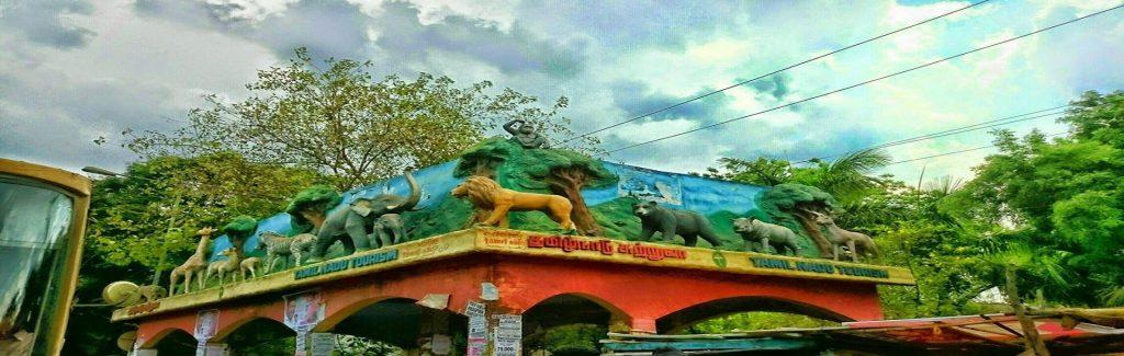 Vandalur Zoo